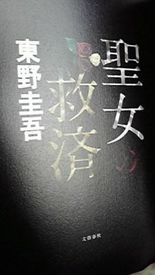 Lapis Nail-2008120609120000.jpg